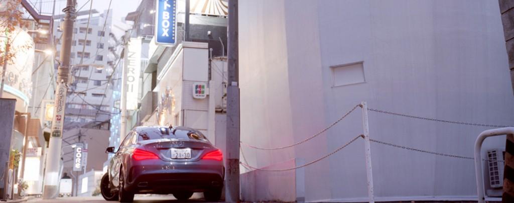 Tokyo | AutoExpert.ro