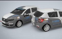 Cupa Dacia 2015 – şi tradiţie şi inovaţie