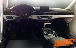 Primele imagini cu interiorul noului Audi A4