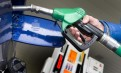 Supraaciza lovește: De azi, benzina și motorina se scumpesc