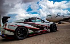 Video: Nissan GT-R și recordul mondial la drift