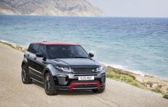 Range Rover Evoque se colorează în cinstea succesului