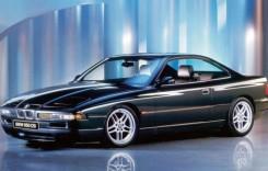 BMW Seria 8, la un pas de confirmare!