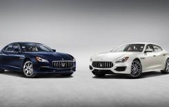 Maserati Quattroporte primește un facelift consistent