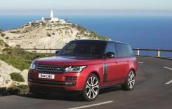 Range Rover: update consistent din toamnă