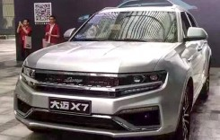 VW Tiguan, copiat la indigo în China