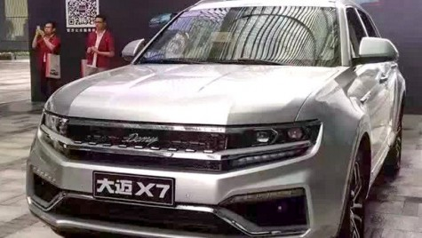 VW Tiguan, copiat la indigo în China