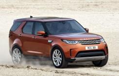 Noul Land Rover Discovery va fi produs în Slovacia