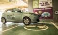 Noi statii de incarcare pentru masini electrice in Bucuresti