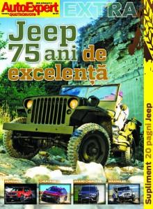 coperta extra jeep