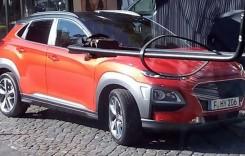 Așa arată Hyundai Kona, cel mai nou SUV de clasă mică