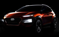 Hyundai Kona: Primele imagini oficiale cu noul SUV