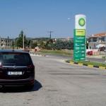 În România nu mai există benzinării BP. Cred că am nimerit cea mai ieftină motorină din Grecia: 1.198 l!