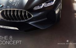 Reorganizare BMW: Divizie specială pentru gama de lux