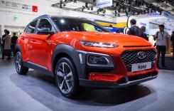 Frankfurt Live: Hyundai a adus Kona în Germania