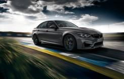 Noul BMW M3 CS e oficial: 460 CP, doar 1.200 exemplare