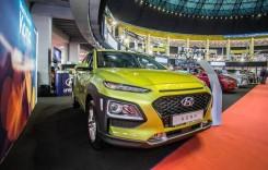 Hyundai Kona – premieră națională în cadrul Salonului Auto București & Accesorii
