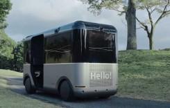 Sony vrea să distreze pasagerii în timpul călătoriei