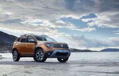 Prima reclamă la Dacia Duster – Mai Duster ca niciodată!