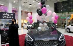 Primul salon auto din Arabia Saudită dedicat femeilor