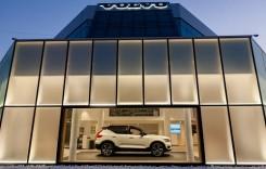 Primus Auto revoluționează piața serviciilor auto cu Volvo Retail Experience și Volvo Personal Service