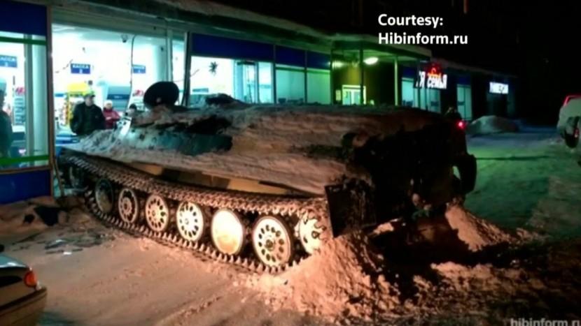 tanc Rusia