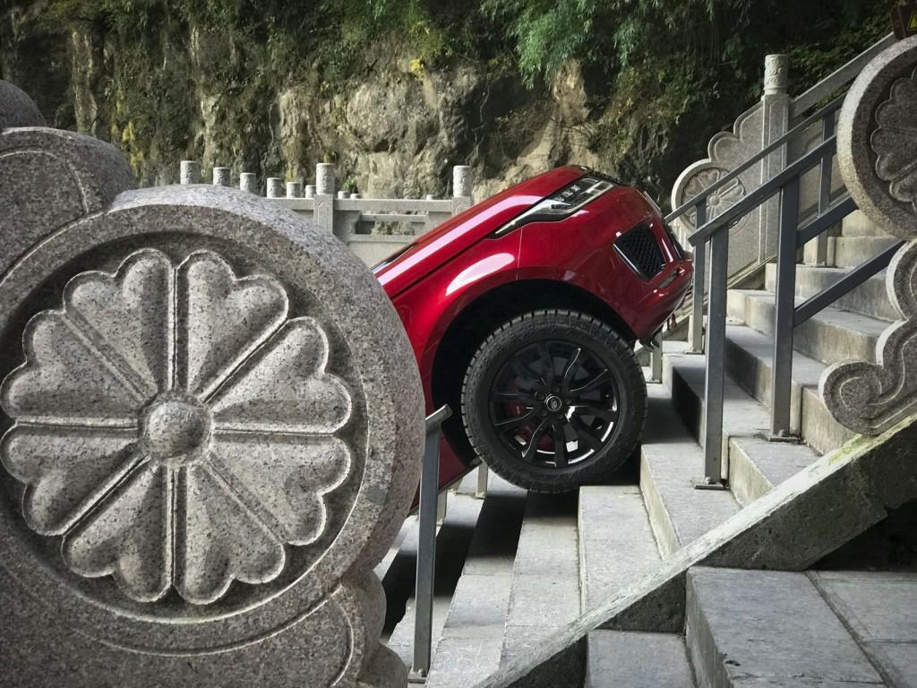 Range Rover Sport Plug-In Hybrid (2)