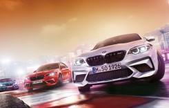 A scăpat bestia! BMW M2 Competition a ajuns din greșeală pe net
