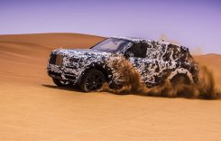 Rolls-Royce Cullinan va fi prezentat luna viitoare