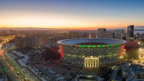World Cup 2018- STADIOANELE: Ekaterinburg Arena