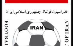 World Cup 2018- GRUPA B: Iran