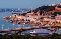 World Cup 2018- ORAȘELE: Nizhny Novgorod