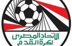 World Cup 2018- GRUPA A: Egipt