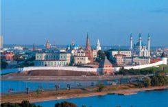 World Cup 2018- ORAȘELE: Kazan