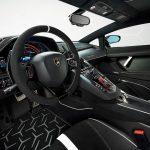 Noul Lamborghini Aventador SVJ