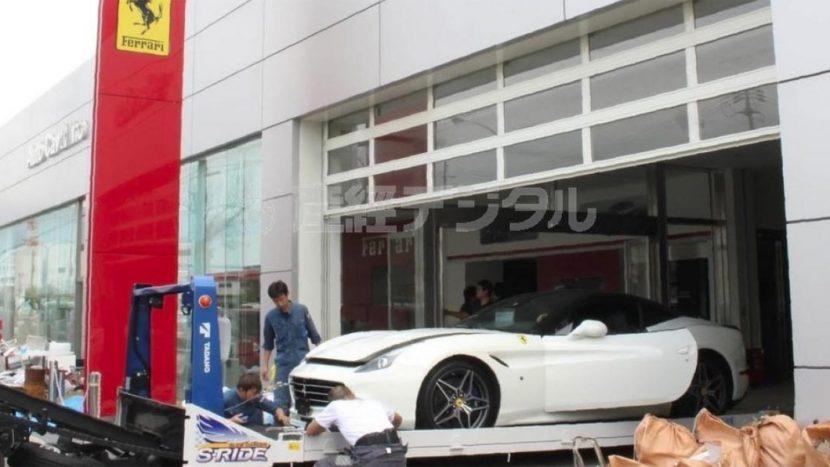 Taifun Japonia Ferrari