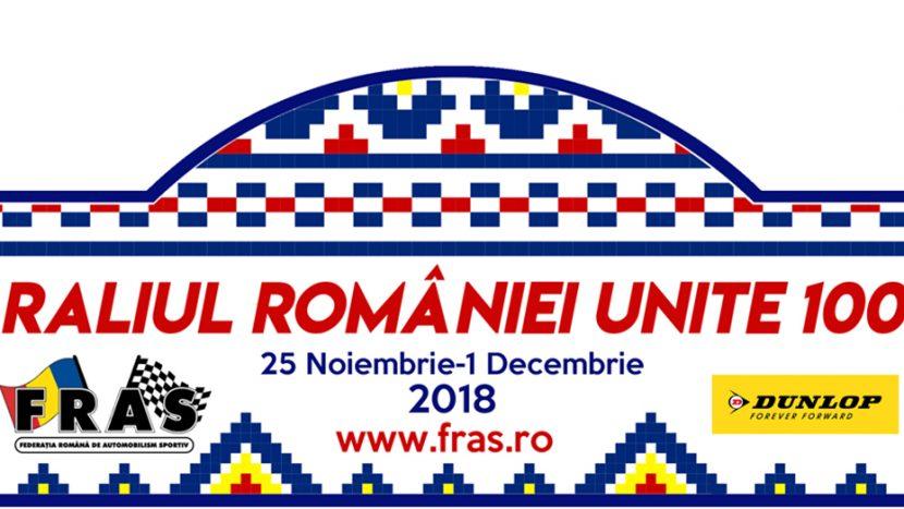 Raliul României Unite 100 - cine se poate înscrie