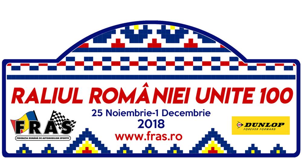 Raliul României Unite 100 - cine se poate înscrie - AutoExpert