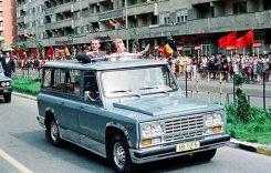 Un ARO care i-a aparținut lui Nicolae Ceaușescu, scos la licitație de ANAF