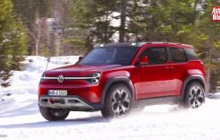 Volkswagen mai inventează un SUV. Cum se va numi rivalul lui Defender