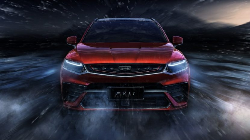 SUV Coupe Geely (3)
