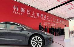 Tesla a început construcţia fabricii de 2 miliarde de dolari din Shanghai
