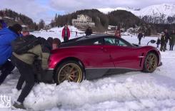 Cum să-ți bați joc de $3 milioane? Un Pagani Huayra blocat în zăpadă