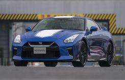 Nissan GT-R aniversează 50 de ani