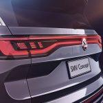 Volkswagen SMV Concept (1)