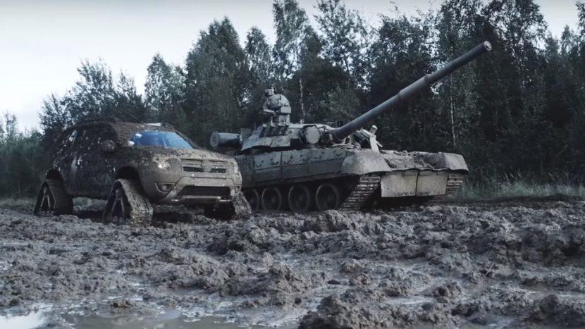 Dacia Duster vs tanc