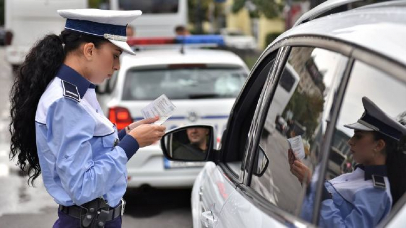 Schimbare cod rutier permisul suspendat