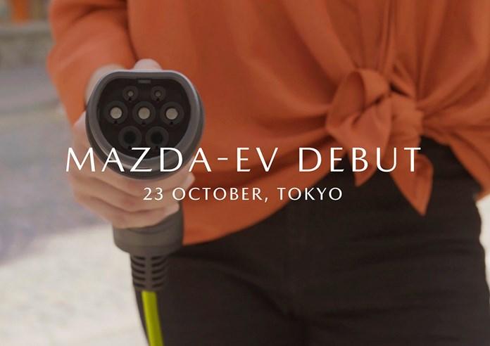 Mazda electrică