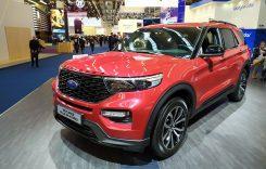 LIVE Frankfurt 2019 – Ce modele electrificate a adus Ford la Salonul Auto?