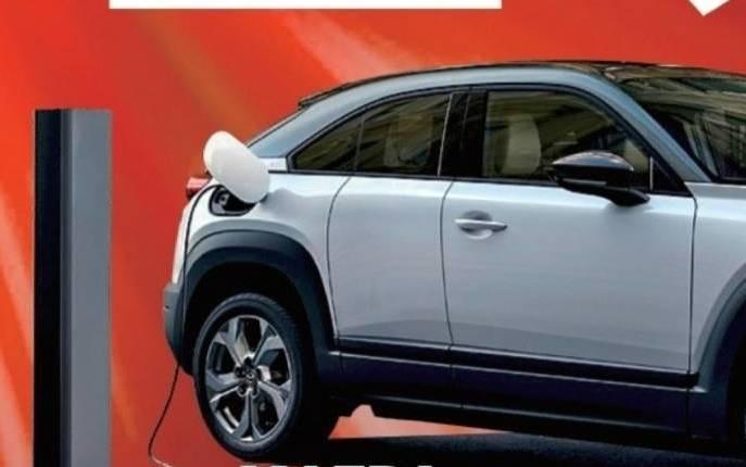 Mazda electrica 2